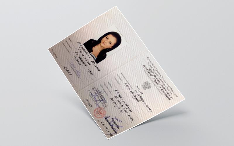 kosmania_certyfikat_29